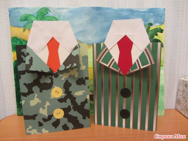 Надписями, открытки с 23 февраля дедушке от внучки своими руками детская
