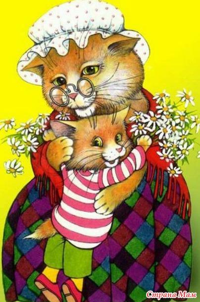 Ночи картинки, открытка с днем рождения бабушке с котенком