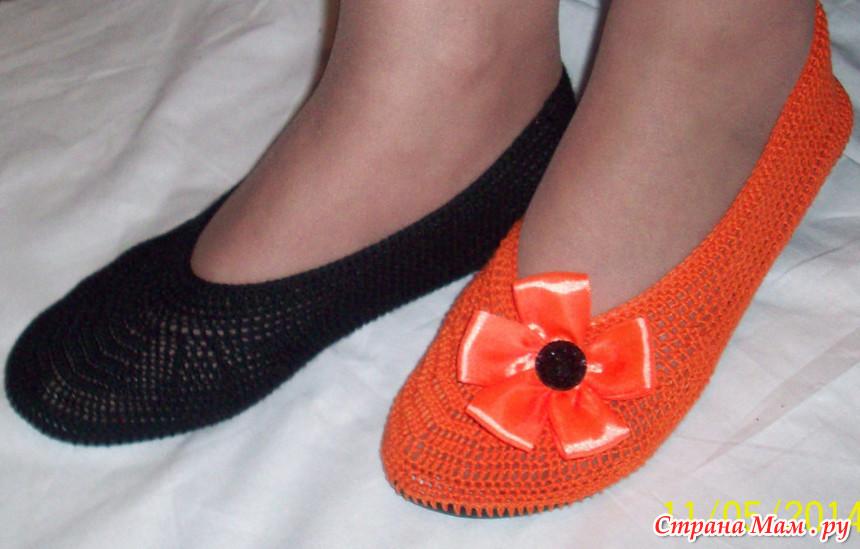вязанная обувь балетки и сапожки вязание страна мам