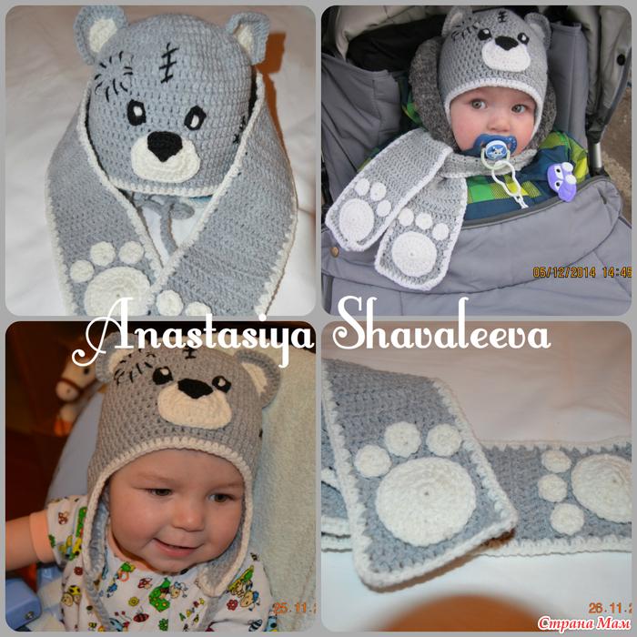 шапочки крючком для малышей вязание для детей страна мам
