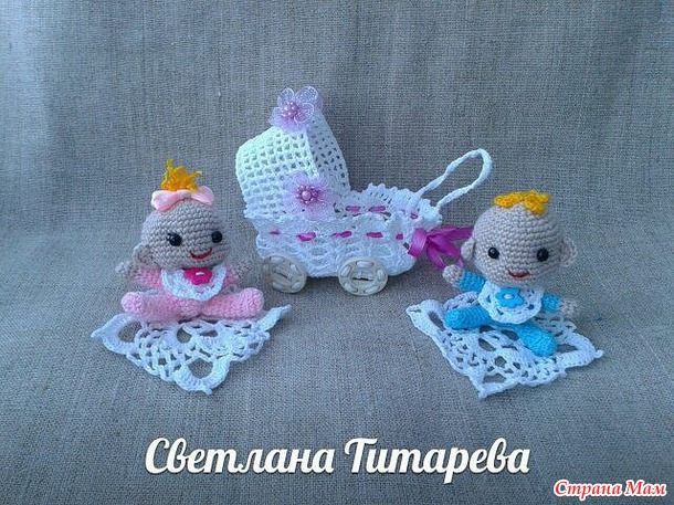 вязаные пупсы к рождению двойняшек игрушки своими руками страна мам