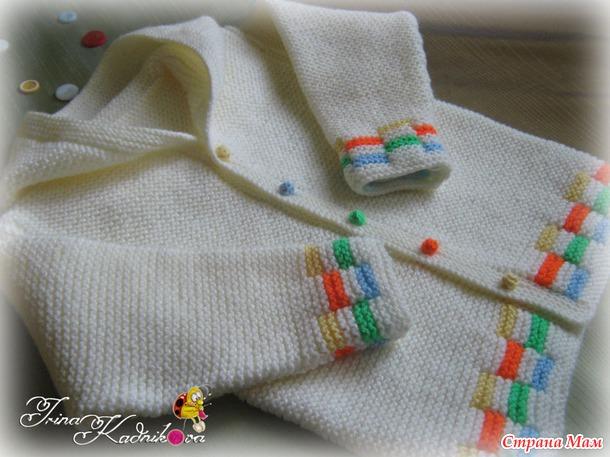 Детский жакет с капюшоном