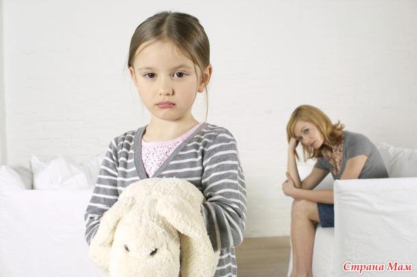 Ребенок манипулирует плачем