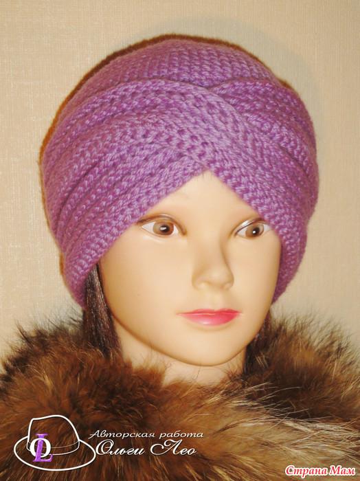 описание вязания шапки чалмы лейла ярмарка см страна мам