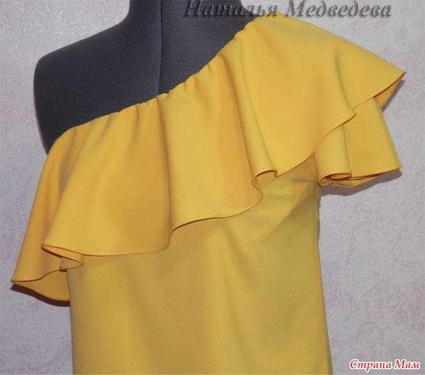 Платье на одно плечо с оборкой