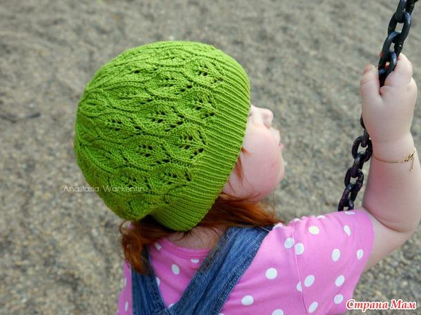 Весенне-осенняя шапка «Листва». Авторская работа + описание