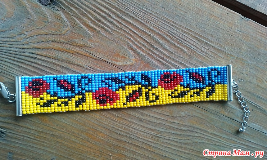 Как сделать браслет из бисера для начинающих: схемы, пошаговые.