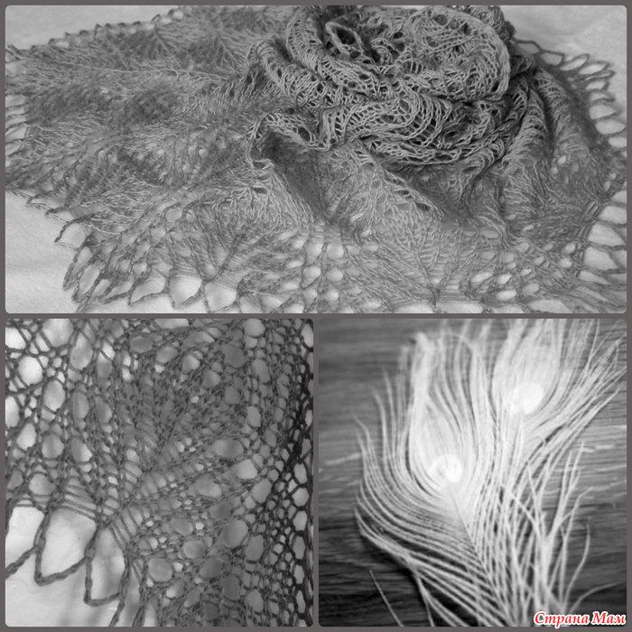шаль feather duster схема описание