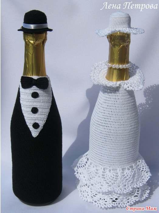 Свадебные бутылки декорированные лентами. Мастер Вязание на бутылку жених