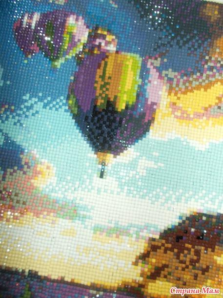 Парад шаров!!!
