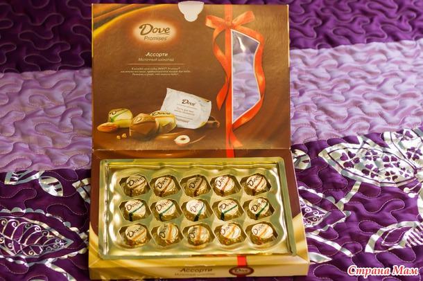 Поздравление к подарку конфета с деньгами