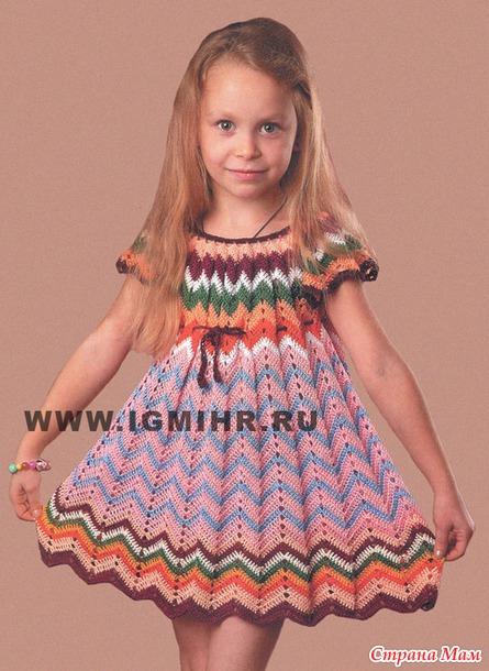Платье со схемой и описанием. Крючок.