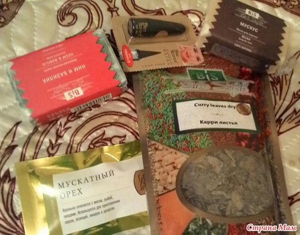 Хваст по натуральной аюрведической косметике из Индии