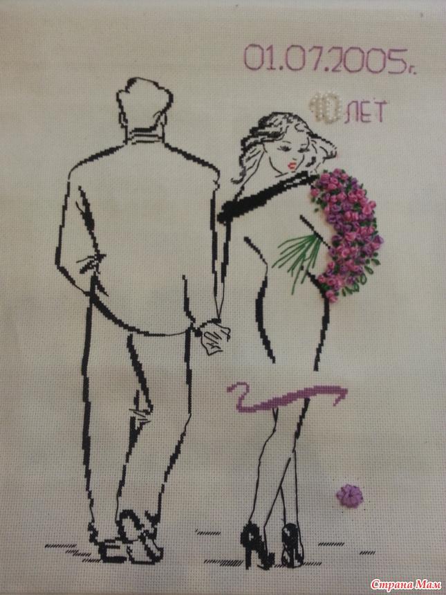 Романс о влюбленных вышивка готовая работа - Венок изобилия 91