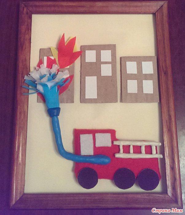 Подделка на тему пожарная безопасность фото дистанционное повышение квалификации по теплоэнергетике