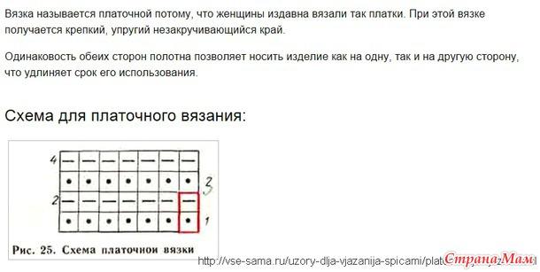 Онлайн: Шапка-бини поперечным вязанием укороченными рядами (без дырочек) спицами