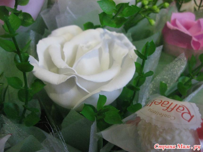 Цветок для вставки в него фото