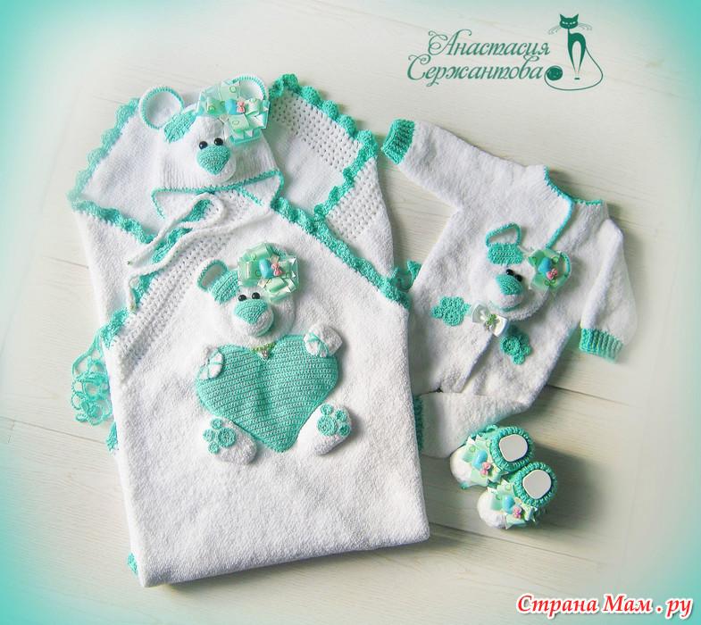 комплект на выписку мой маленький тедди вязание для детей