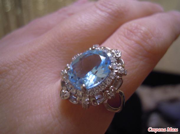 Последнее пятое кольцо+