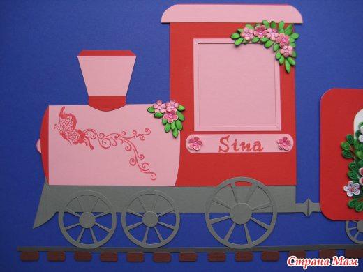 Картинки смешные, открытки с паровозом своими руками