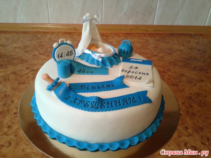 торт из мастики фото на крестины