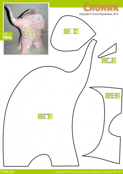 СЛОНИКИ текстильные