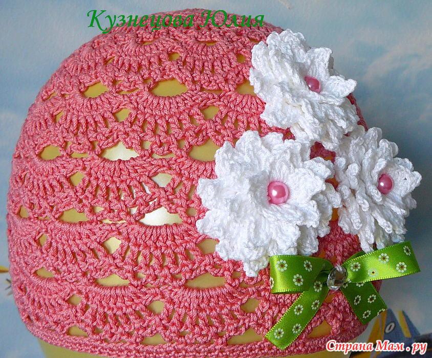 летние шапочки для девочек вязание для детей страна мам