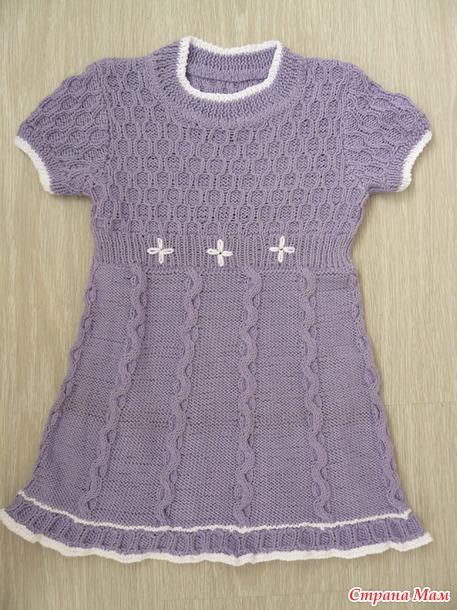 Платье Фея