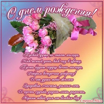 Поздравления с рождением внучки в стихах 26