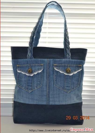 cf7ed161c9f9 А я как раз шью сумку из джинс, и хочу сделать ей ручки плетеные косичкой,  а как правильно оформить не знаю. Вопрос автору задала, но может ещё кто ...