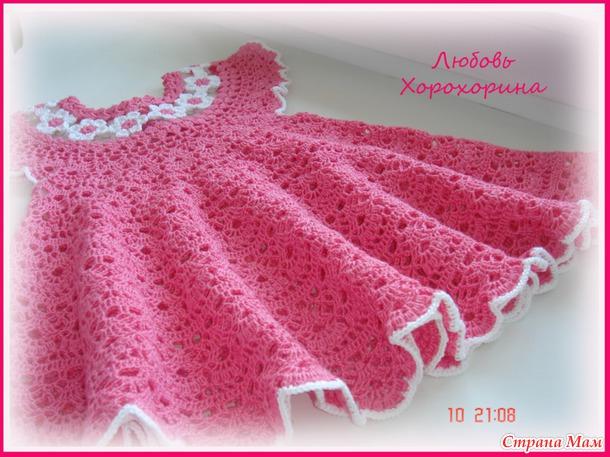 """Платье """"Цветочная феечка""""."""