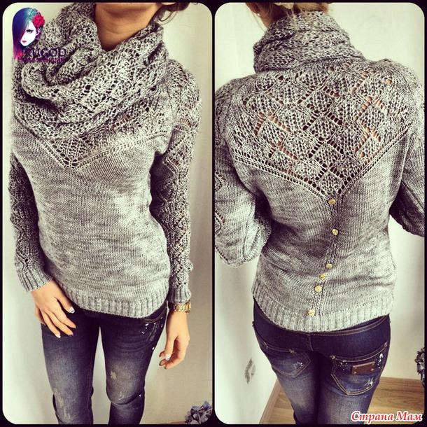 Ажурный пуловер с воротом-хомутом