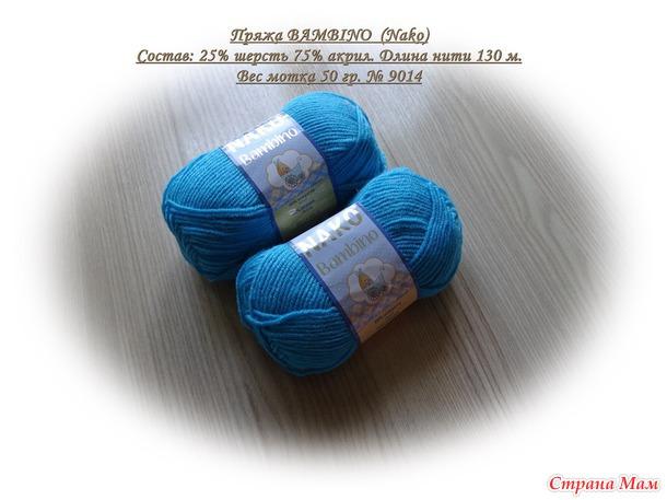 Sweet Bluebells в теплом варианте