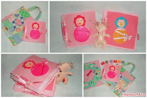 Еще ляльки