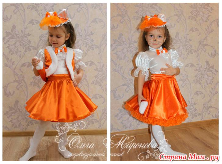Костюм лисы для девочки своими руками выкройка фото 529