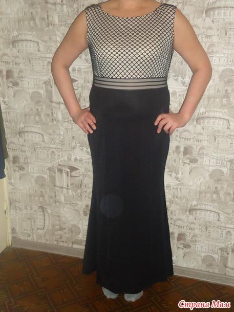 Вечернее платье +