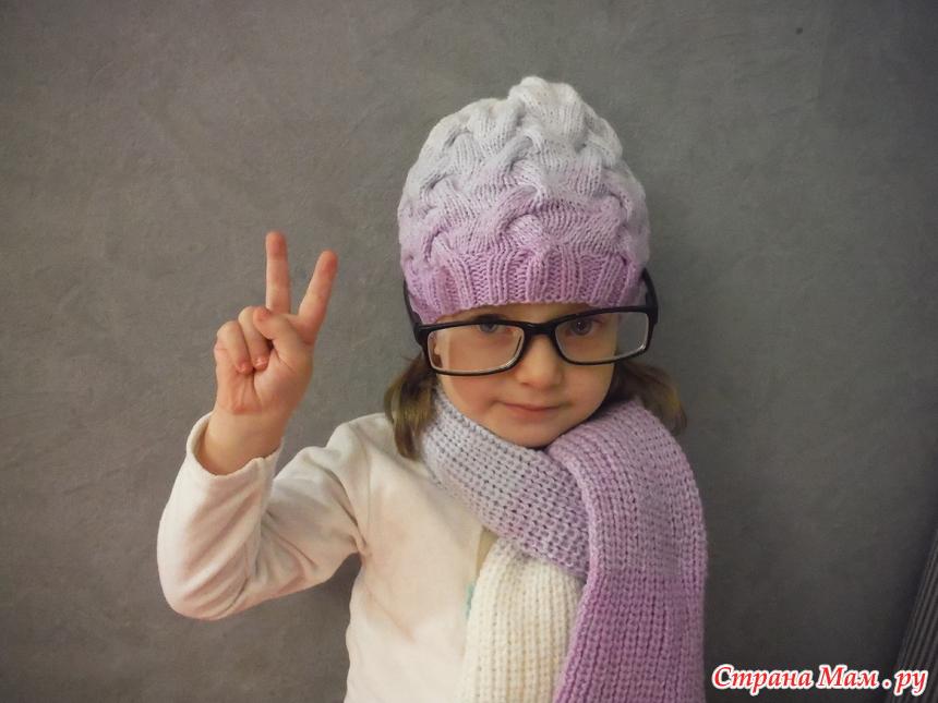 комплект виолашапка и шарф вязание для детей страна мам