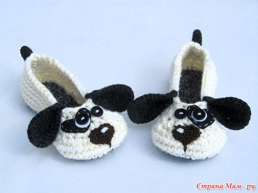 тапочки собачки вязание для детей страна мам