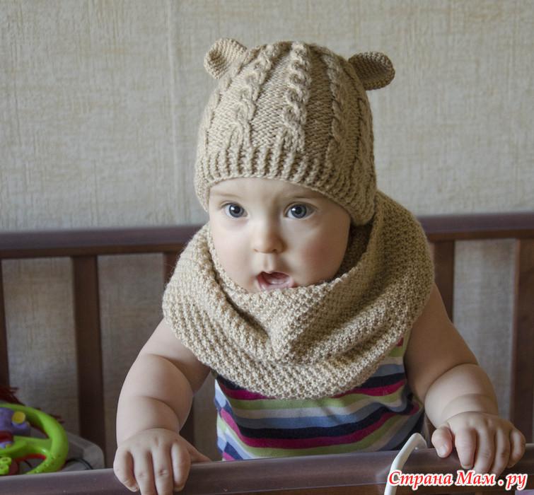 4660 детских шапок купить от 29 руб в интернет-магазине Berito 99