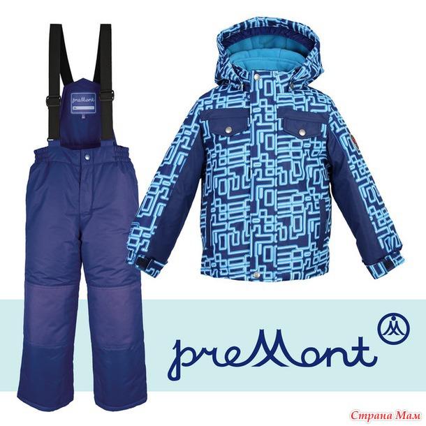 Закрыта. СП - Premont. Канадские комбинезоны/костюмы из мембраны для детей 6мес-14 лет.***Россия, Казахстан***