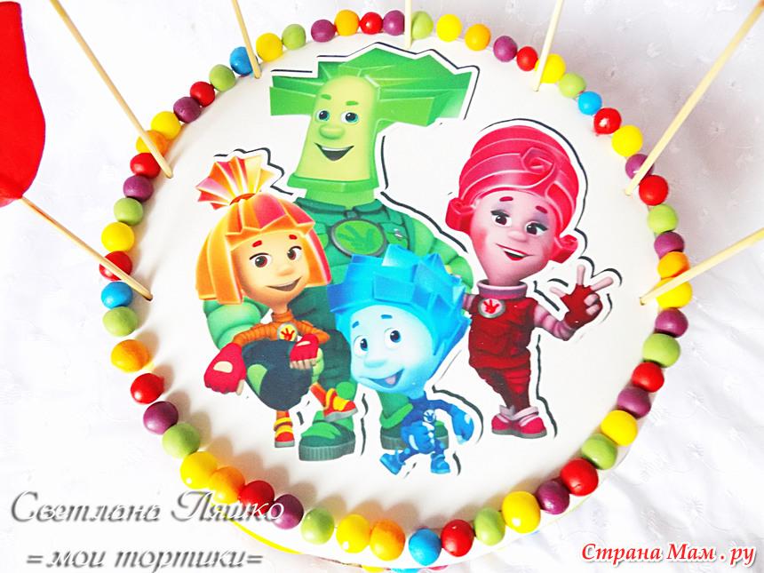 Картинки фиксики на торте