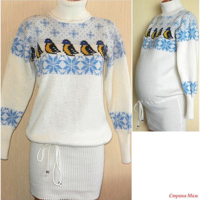 вязаное платье свитер для беременных фотография в альбоме вязаные