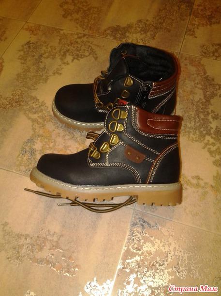 f09b911d3207 Пристрой от орга. Ваша пара. Украина. Закупка обуви по оптовым ценам ...