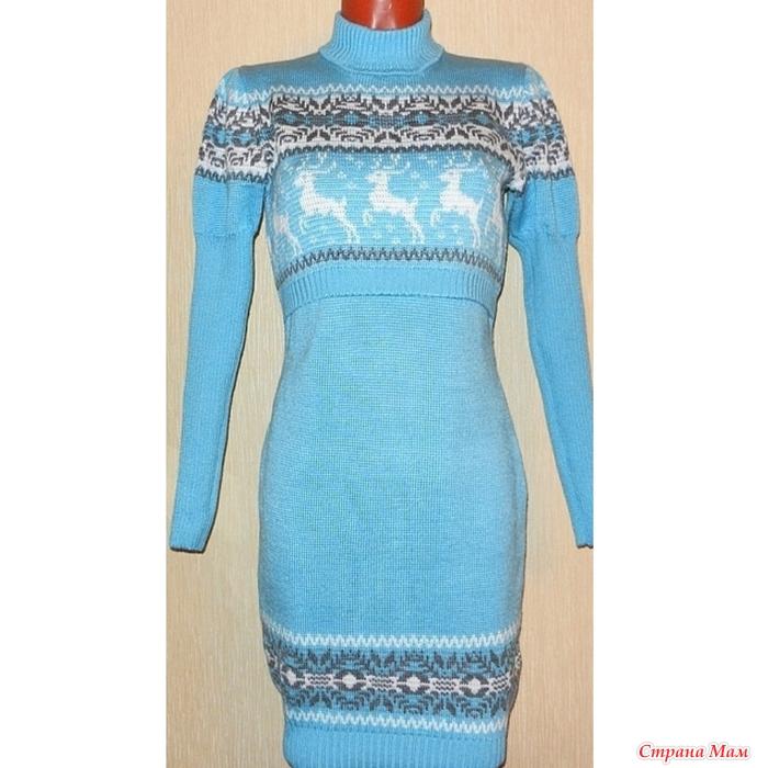вязаные платья и свитера для кормления и беременных ярмарка см