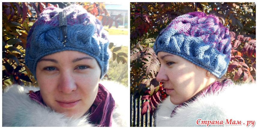 шапка с градиентом или лало шапка страна мам
