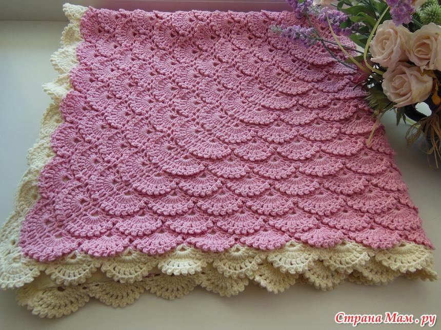 плед ракушки вязание для детей страна мам