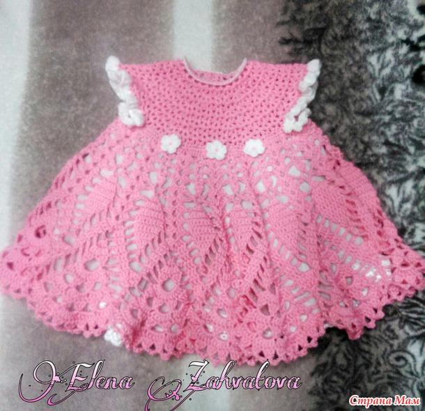 Нежное платье для малышки!