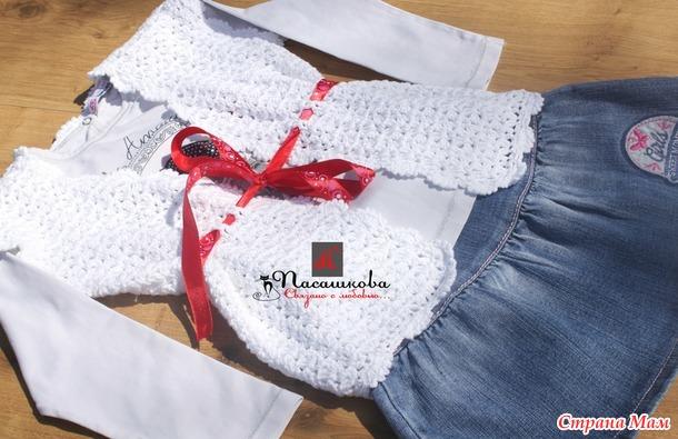 Жилет для девочки от H&M