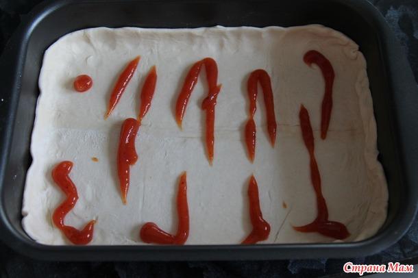 Пирог со спаржей к завтраку