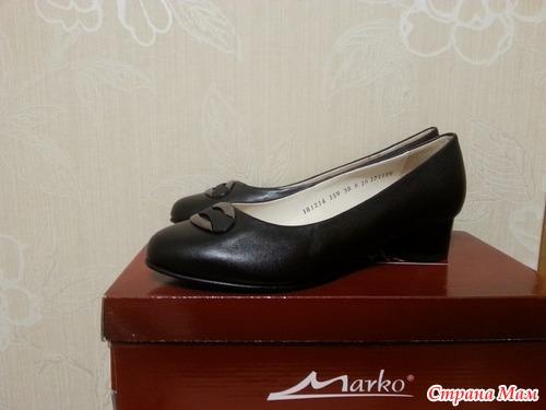 Пристрой обуви и одежды от организатора с разных закупок (Россия)